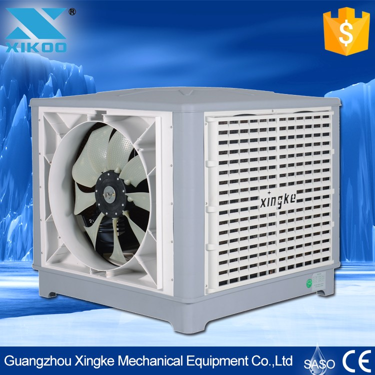pipeline air delivery side water cooling air cooler 25000m3/h