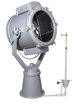 Ship Search Light Wholesale, Search Light Suppliers - Alibaba