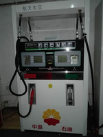 New TB-2424L petrol station equipment