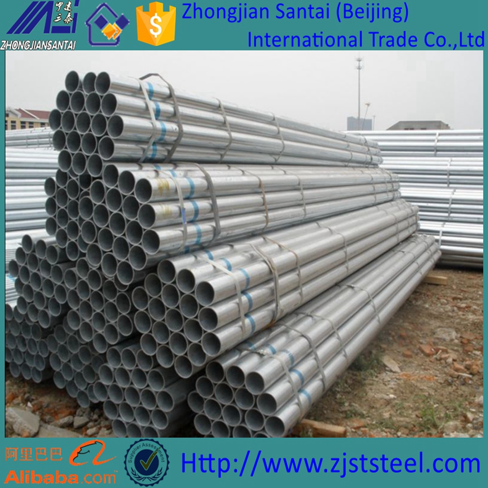 Q195 1.5 inch fencing mild round galvanized steel pipe price for posts