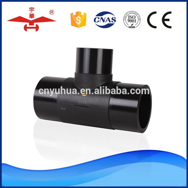 hot selling best price China manufacturer oem HDPE pipe 560mm SDR11