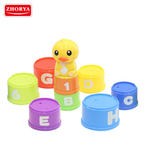 Zhorya colorful plastic happy alphabet baby Stacking Cups toy