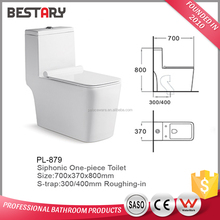 Siphon flushing floor mounted porcelain ceramic one piece WC toilet