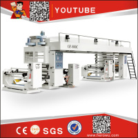 HERO BRAND solventless lamination machine
