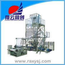 Three Layer co-extrusion Plastic Film Blowing Machine