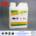 Veterinary internal and external parasites Ivermectin drench 0.2% for sheep