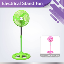 2017 new arrival colorful design SS-1010GBP-CLR electrical oscillating stand fan