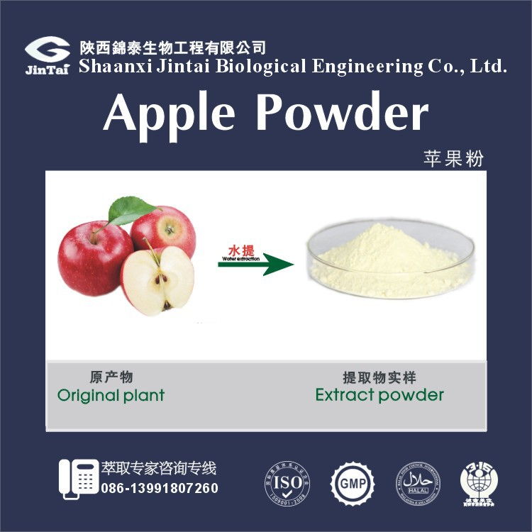 water soluble natural drink red apple juice powder