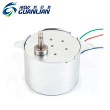 Wholesale cheap factory supply 5rpm motor