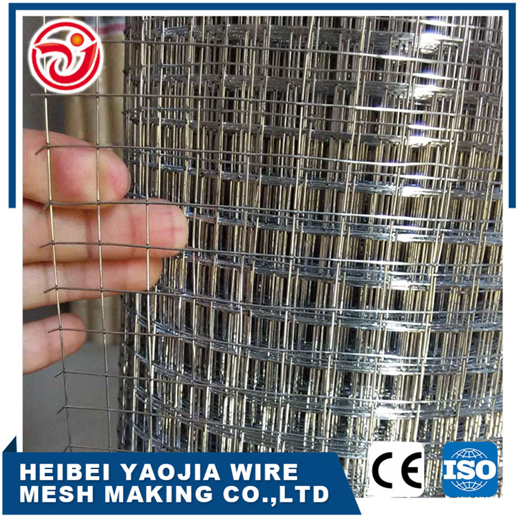 10 gauge galvanized welded wire mesh fence panel