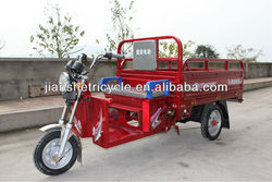 Electric car tricycle/three wheel motorcycle for adults