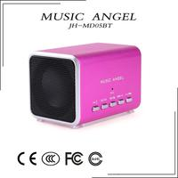 2.1 multimedia speaker system Loudspeaker yh-201301 active water dancing speaker box box bluetooth music speaker