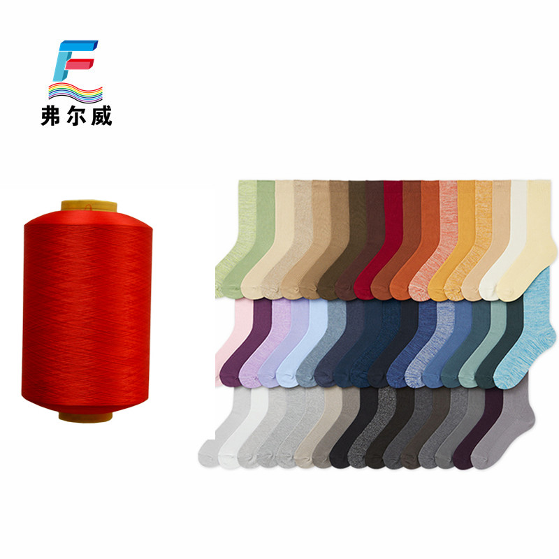 70D/24F/1 factory price nylon yarn for socks and knitting