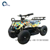 kids small atv quad 50cc 4x4