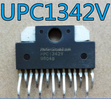 upc1342v import audio power amplifier ic 110 w power