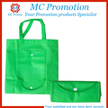 Supermarket foldable shopping bag with snap closure