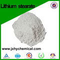 white powder Lithium stearate for oil industry CAS NO 4485-12-5