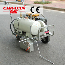 Water Based Road Marking Paint Machine No.00829