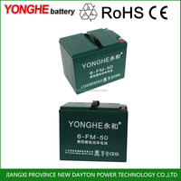 12v 60ah 16.7kg electric motorcycle removable battery pack lead acid dry batteries