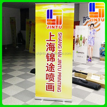 Promotion Advertising Tarpaulin Stand Waterproof, Roll Up Banner Display