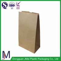 multi-compartment lunch bag/recycled brown paper bag