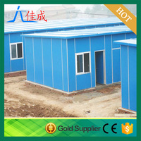 qualified prefab modular residence steel structure building for living