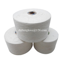 cotton polyester blended yarn for knitting