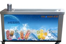 commercial ice lolly machine with high quality