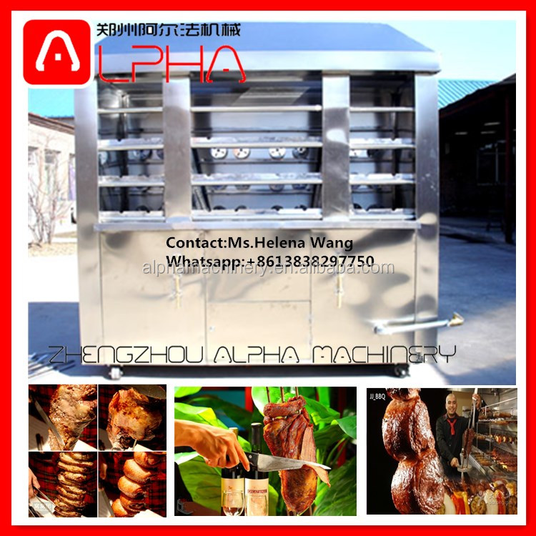 Widely used brazilian rodizio gas grill machine beef roaster grill machine automatic rotary grill machine