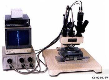 Micron Depth & Height Measuring Microscope-