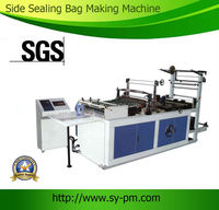 SanyuanFully Automatic High Speed T-shirt Bag Making Machine (Speed: 440 bags/minute side sealing plastic bag making machine)