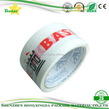 Factory direct sale 2017 New trendy products professional custom bopp tape