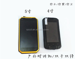 slim and light simple mobile compatible phones old man special design cell phone CCT-S8