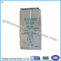 More type plastic seeding grow bags,woven polypropylene bags