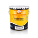 China Supplier Strong Permeability Alkali Resistant Anti Corrosion Emulsion Liquid Wall Primer Paint