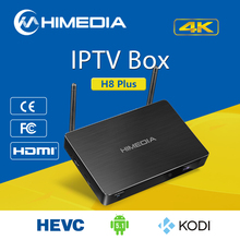 2016 Free Sample Android Smart TV Box With India Channel Iptv Receiver Box