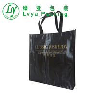 High quality fashion recyclable promotional logo shopping bag