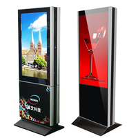 2016 New! J dual/double screens digital siange two screens advertising player