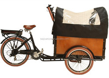 Tricycle electrische bakfiets 3 wheel electrical cargo bike front 2 wheels
