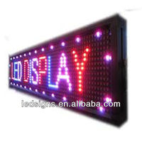 Hidly 2013 P3-P25 new technology led display board price