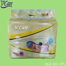 High Quality Large Quantity Cheapest Disposable Baby Diaper Supplier From China