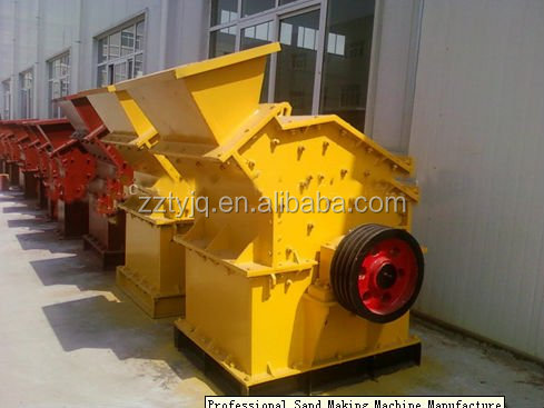 PXJ super-fineness aggregate crushing plant