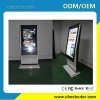 "42"" Shopping mall advertising touch screen kiosk,wifi lcd monitor for advertising,multi touch screen kiosk"