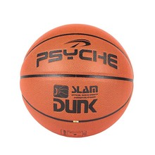 Wholesale cheap high quality standard size 7 artificial cowhide basketball