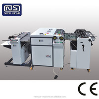 SGUV-480A paper coating machine uv
