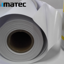 190Gsm Inkjet Matte Self Adhesive Photo Paper Roll in 610mm X 30M for Pigment Inks Printing