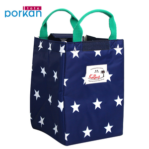 Personalized Outdoor Picnic Insulated Lunch Cooler Bag