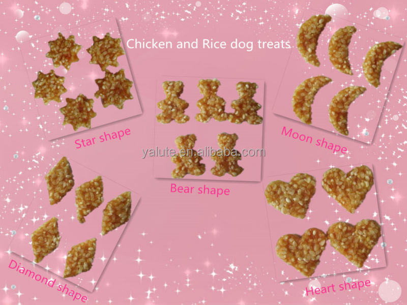 New Chicken and Rice UK Dog food