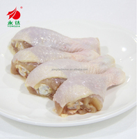 PROCESSED HALAL FROZEN CHICKEN QUARTER LEGS/Grad A Chicken