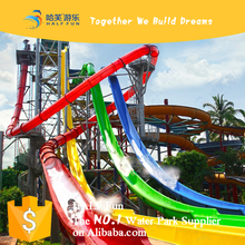 HALF Fun (NO.1 Water Park Brand on Alibaba.com) Full Set Fiberglass Water Park / Theme Park Solutions